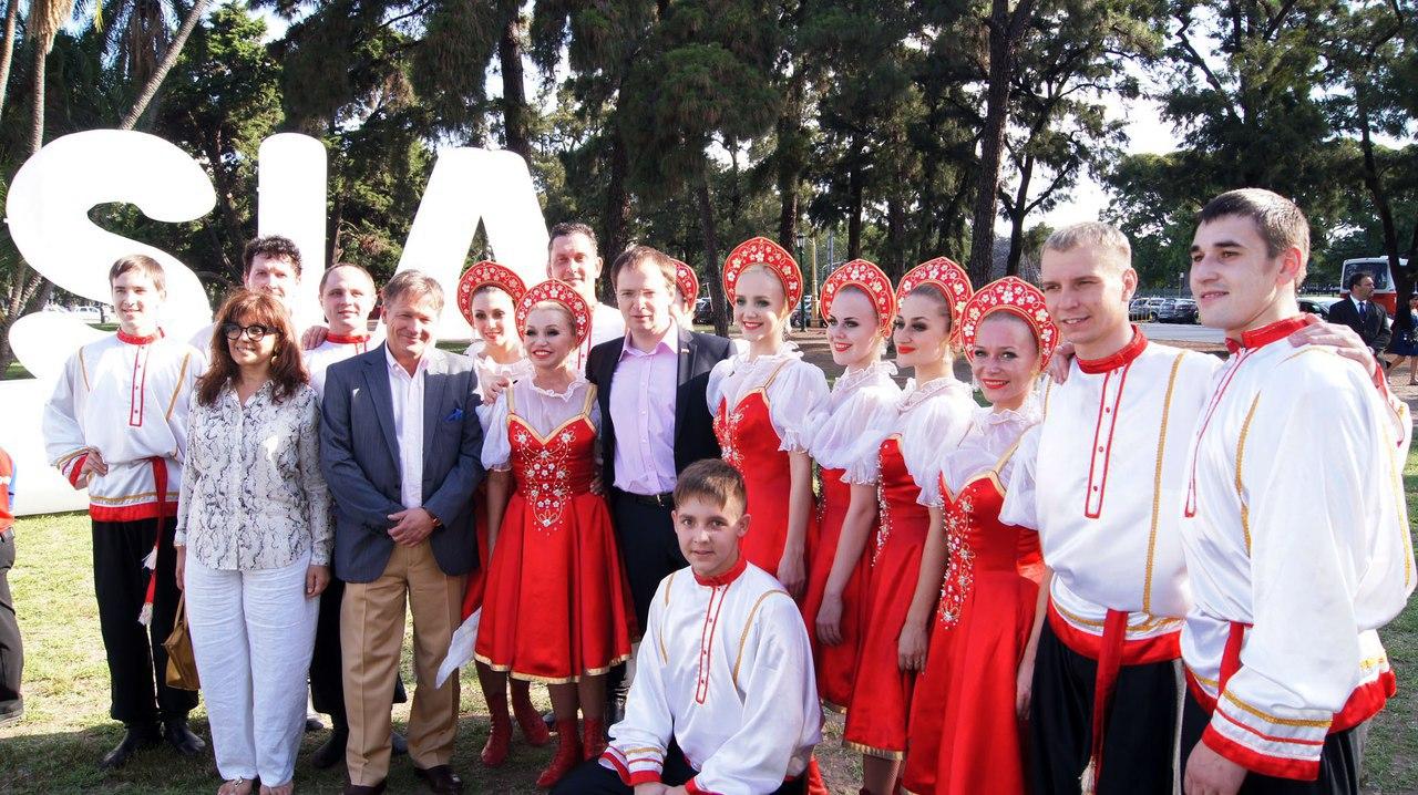 Русская госпожа мая 17 фотография
